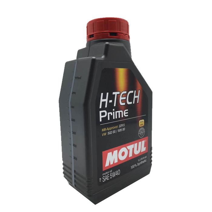 h-tech 540 1L.jpg