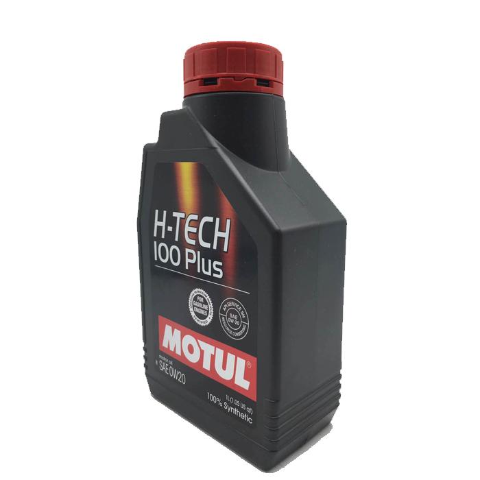 H-tech 020 1L.jpg